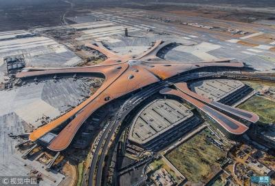 北京大兴国际机场即将正式运营,三大看点值得期待