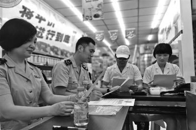 市食药检验检测中心开展主题党日活动