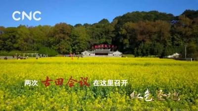 """震撼!新华社200秒视频惊艳揭秘福建4个""""地"""""""