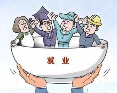 福鼎:精准服务促就业稳定
