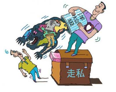 """上海首例""""洋垃圾""""污染环境公益诉讼案宣判"""