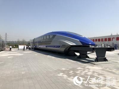 """时速600公里高速磁浮列车""""动力心脏""""在株洲发布"""