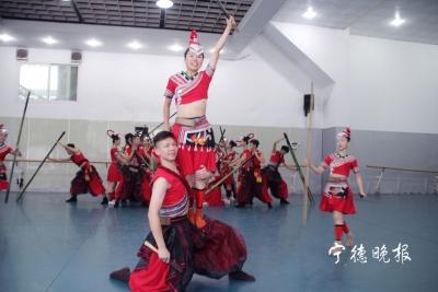 26位畲族运动员组队参加第十一届全国少数民族传统体育运动会