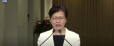 视频丨林郑月娥:有信心带领香港走出困境