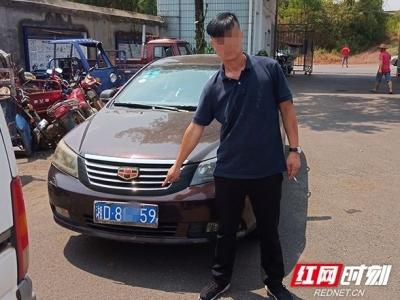 花钱买假证开车被查,湖南男子举报制假者:做工不精,退钱!