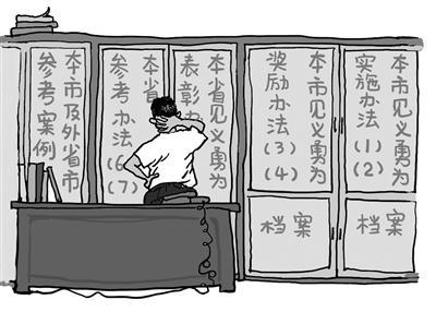 """见义勇为各地标准不一,媒体:亟待出台""""国标"""""""