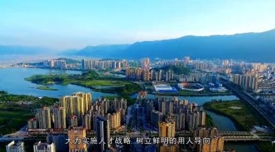 综合排名第二位!东侨开发区在全省开发区综合发展水平评价中再创佳绩