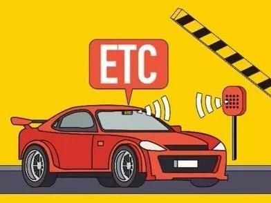 福建省提前30天取消高速公路省界收费站