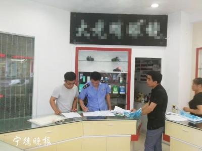 霞浦县开展眼视光医疗器械专项整治