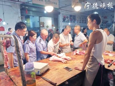 寿宁:节前市场检查 确保市民吃肉放心