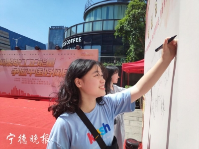 网聚职工正能量 争做中国好网民