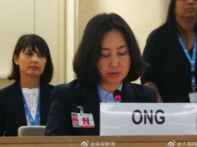 何超琼联合国发言谴责暴力:平民百姓成为严重的受害者