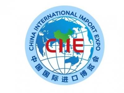 我市企事业单位积极筹备参加第二届中国国际进口博览会
