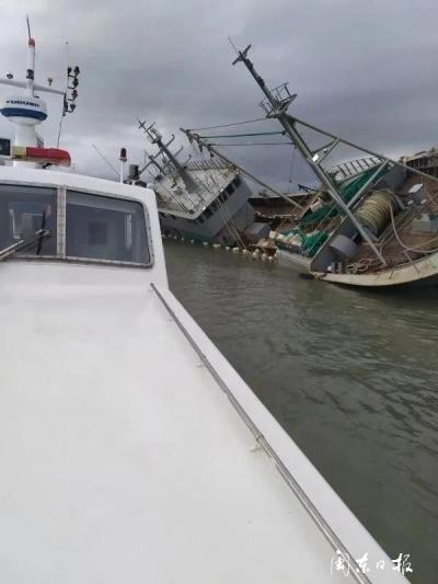 福鼎一渔船漏水倾斜,搜救中心组织救援 8名船员成功获救