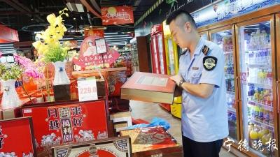 中秋节将至月饼已上市   市区两级检查月饼市场严把安全关
