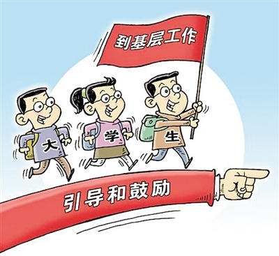 柘荣富溪:返乡兼职 服务发展