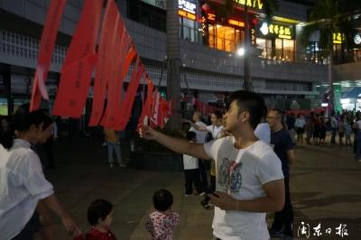 """东侨湖滨社区举办  """"壮丽70年,迈步新时代""""灯谜竞猜活动"""