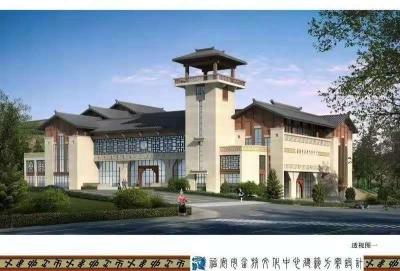 福安市畲族文化中心项目启动