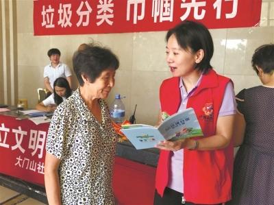 市妇联组织在职党员来到驻地东侨大门山社区开展志愿服务