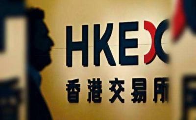 香港部分券商主动停业,牌照半卖半送无人问津