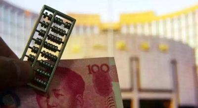 央行决定于9月16日下调金融机构存款准备金率
