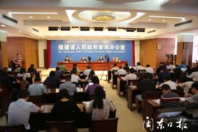 福建省庆祝中华人民共和国成立70周年系列主题新闻发布会宁德专场在榕举行