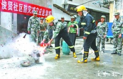 霞浦县松城街道俊贤社区开展防灾减灾应急演练