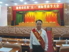中国最美诚信人物——王世杰