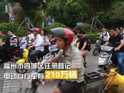电动自行车,路在何方?