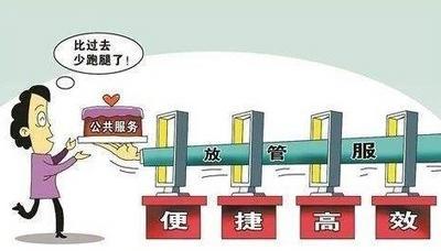 """福鼎:将""""为民服务解难题""""落到实处"""