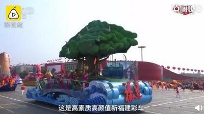 国庆阅兵福建彩车古榕树原型来了 想去打卡吗?
