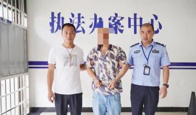 寿宁一男子将人打死后潜逃  亡命天涯21年后终落网