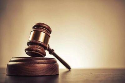 生物安全法草案首次提请最高立法机关审议