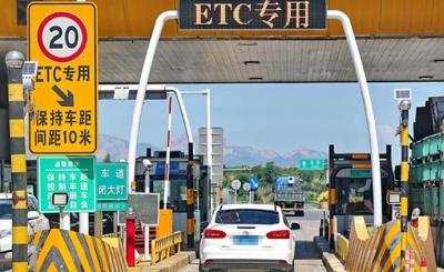 云南:明年起,未装ETC的车辆节假日不再享受高速免费优惠