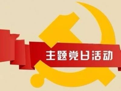 市领导赴霞浦县开展产业薄弱村调研暨主题党日活动