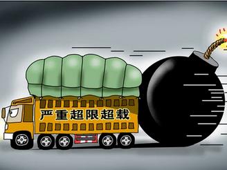"""普通货车变身""""百吨王""""仅需7万元 非法改装如何遏制?"""