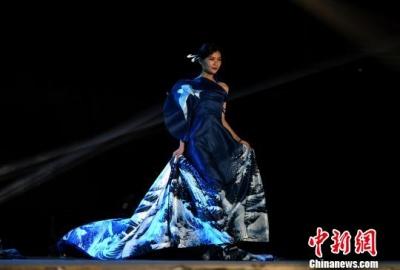 2019世界旅游小姐中国赛区直辖赛在福建霞浦举行