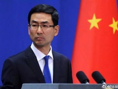 中方对特朗普与刘鹤会面有何期待?耿爽:希望此次磋商取得积极进展