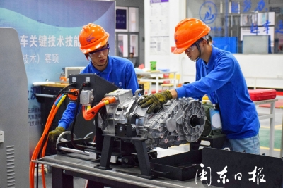 全国新能源汽车关键技术技能大赛福建省选拔赛