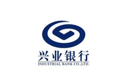 兴业银行打造特色开放银行