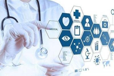 宁德市人民政府办公室关于印发宁德市改革完善医疗卫生行业综合监管制度实施方案的通知