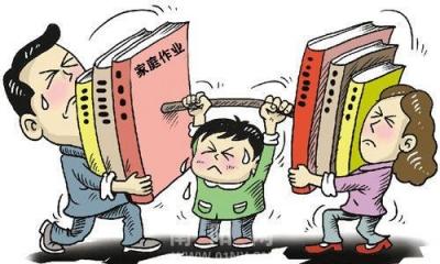 """""""减负""""把家长逼疯?南京市教育局回应:及时纠正整治中的偏差"""