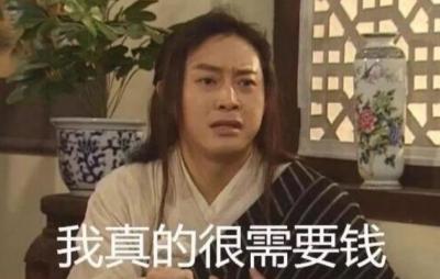 """福建福鼎男子本想进入美团外卖公司工作,怎料""""成功""""进了牢房!"""