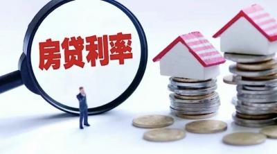 """房贷利率""""换锚""""整体平稳"""