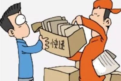 """明年实现城市配送""""五统一"""""""
