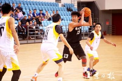 市运会篮球赛(行业组)落幕 市教育系统代表队夺冠