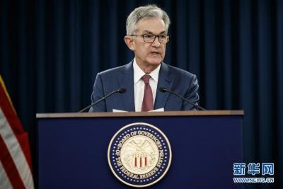 美联储今年第三次降息 符合市场预期