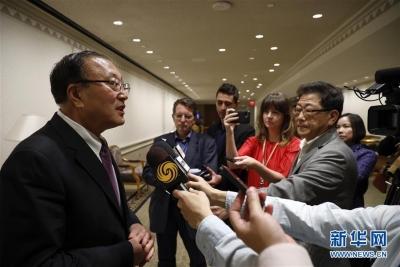 中国常驻联合国代表张军就人权问题接受中外媒体采访