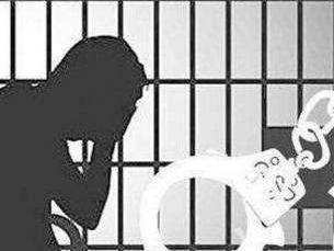 """警方展开千里追""""凶"""" 潜逃16年""""要犯""""落网"""
