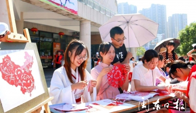 霞浦举办剪纸创作 欢度国庆